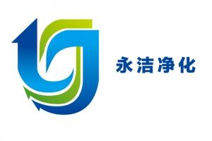 新年新气象,永洁公司内外贸双管齐下新年第一单!