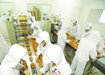 食品日化 净化工程